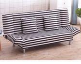 客廳沙發懶人沙發床可折疊客廳小戶型雙人兩用簡約現代多功能簡易沙發 法布蕾輕時尚igo