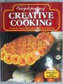 【書寶二手書T5/餐飲_PFA】Encyclopedia of Creative Cooking_Pork, Ham..