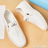 新款白色皮鞋男休閒鞋小白鞋男士皮鞋夏季透氣商務男鞋豆豆鞋 青木鋪子