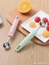 水果挖球器家用圓形冰淇淋挖勺西瓜挖球工具神器勺子【快速出貨】