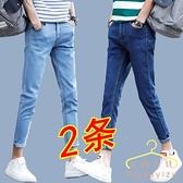 降價兩天 春夏季薄款青年男士緊身牛仔褲 韓版直筒九分修身小腳褲八分褲潮流