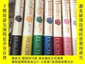 二手書博民逛書店日本原版漫畫罕見Rozen Maiden1-7合售 32開Y19