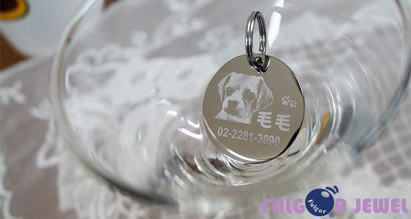 【Fulgor Jewel】富狗 客製化寵物吊牌名牌 圓形造型(厚款)  不鏽鋼材質 免費雕刻單面(限文字)