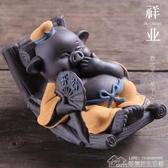 可愛豬茶寵擺件精品紫砂可養創意工藝品茶玩茶蟲茶具配件遙遙豬  【快速出貨】