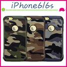 Apple iPhone6/6s 4.7吋 Plus 5.5吋 迷彩系列手機殼 軍事迷彩風保護套 二合一背蓋 軍旅風手機套 保護殼