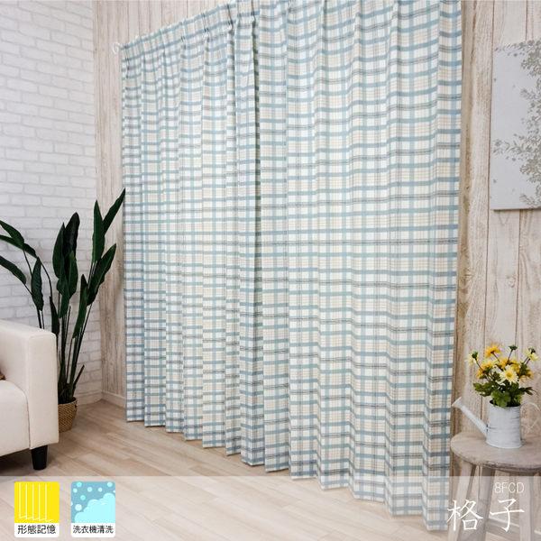 窗簾 野餐派對 100×240cm 台灣製 2片一組 可水洗 落地窗簾 日式既成品窗簾