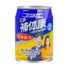 (贈衛生紙1串) 三多補体康高纖高鈣營養配方 240ml*24罐/箱 (2箱)【媽媽藥妝】