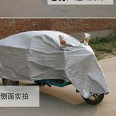 芙爾曼電動三輪車老年代步車衣車罩車套防曬防雨加厚加大三輪車罩