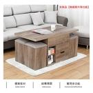 【多瓦娜】日安家居-百變機能茶几餐桌-附收納椅凳x4-兩色《現貨+預購》