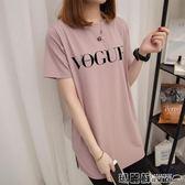 中大尺碼 夏季t恤女短袖百搭休閒印花中長款韓版上衣寬鬆顯瘦體恤 瑪麗蘇