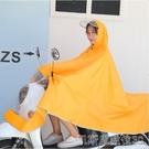 黃色女士單人小號電動車專用雨衣電瓶車可愛卡通韓國騎行神器雨披 【快速出貨】