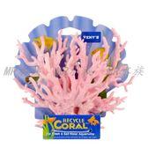 魚缸造景仿真珊瑚裝飾水族箱布景花草裝飾擺件樹石枝 萬客城