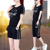 運動套裝女夏天短袖短褲2019新款韓版時尚夏裝七分褲休閒兩件套    (pink Q 時尚女裝)