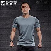 健身短袖男士寬鬆速干衣運動跑步t恤