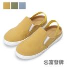 【富發牌】平底後跟鬆緊帶兒童涼鞋-藍/綠/黃 33BX17