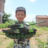 遙控車 超大型遙控坦克車可發射對戰電動兒童履帶式大炮模型男孩越野玩具 至簡元素