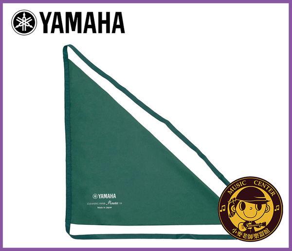 【小麥老師 樂器館】YAMAHA MSSS2 高音薩克斯風通條布 薩克斯風通條布 通條布 通條棒 長笛 薩克斯風