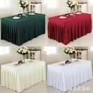 桌布-簽到台裙展會活動桌套辦公桌會議桌布台布桌裙酒店定做布藝長方形 【寶貝兒童裝】