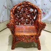 特賣根雕凳子實木墩子原木樹樁坐凳家用椅子靠背椅茶臺木頭樹墩餐椅LX
