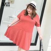 Miss38-(現貨)【A05295】簡單純色 咖紅 特色鏤空後背 純棉 短袖 大尺碼洋裝 連衣裙 -大尺碼女裝