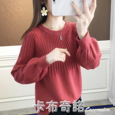 新款毛衣女套頭薄款網紅春秋裝圓領寬鬆女針織上衣打底衫外穿 聖誕節全館免運