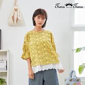 【Tiara Tiara】百貨同步新品aw  喇叭袖印花上衣(紅/黃)