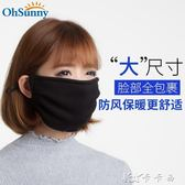防護口罩 保暖口罩防塵透氣男女冬季潮款個性時尚防寒黑色加大口罩 卡卡西
