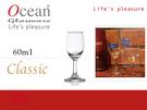 Ocean BL02 Classic 標...