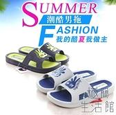 居家拖鞋男士夏季室內防滑厚底女拖鞋【極簡生活】