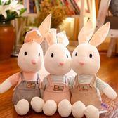 萌背帶褲兔子布偶娃娃抱枕兔兔公仔可愛玩偶兒童女孩生日禮物igo 韓風物語