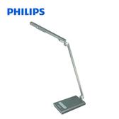 【加贈國際萬用插頭】 Philips 飛利浦 瀚光LED檯燈 FDS720