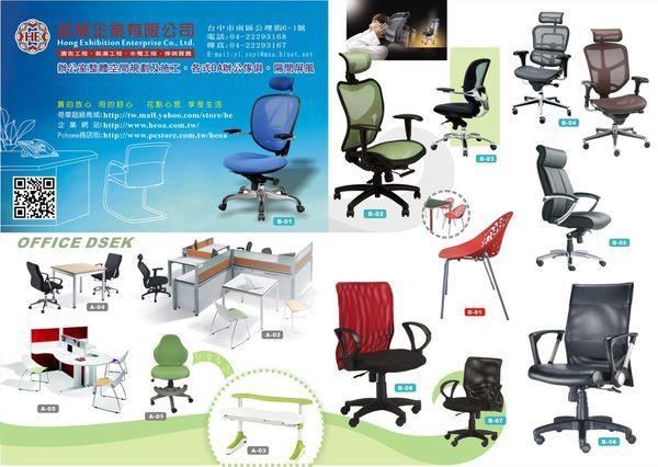 HP128-22 3*7尺橢圓胡桃木會議桌 (8人座)(電鍍腳/加框)