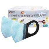 台灣優紙 醫療口罩-成人3D寬耳帶(50枚) 隨機出貨【小三美日】
