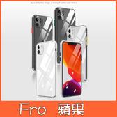 蘋果 iPhone 11 Pro Max XS XR XS MAX iX i8+ i7+ 多彩系列 手機殼 全包邊 抗黃 防摔 保護殼