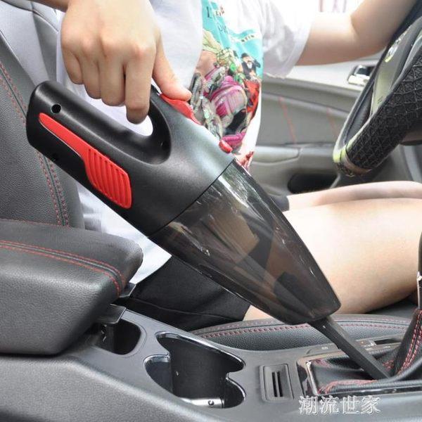 無線款 車載吸塵器無線車內車用汽車家用大功率充電式手持專用車家兩用『潮流世家』