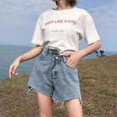 牛仔短褲  夏季2018新款韓版褲子不規則高腰牛仔褲女顯瘦寬鬆闊腿褲短褲學生  蒂小屋服飾