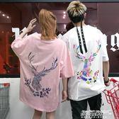 情侶T恤 潮夏季新款小鹿印花短袖男女嘻哈寬鬆不一樣的情侶裝T恤   傑克型男館