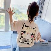 女童短袖T恤寬鬆洋氣童裝韓版純棉半袖兒童夏裝上衣【聚物優品】