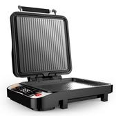 現貨 110v伏利仁電餅鐺出國美國日本加拿大臺灣小家電智能烙餅鍋煎餅鍋 DF 維多