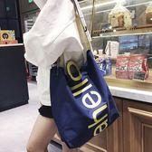 帆布袋包包女2018新款潮韓版時尚購物袋慵懶風帆布包學生百搭斜背包大包 台北日光