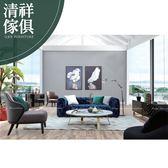 【新竹清祥傢俱】PLS-34LS01- 現代設計單人位布藝沙發 布沙發 三人位 現代 客廳 民宿 風格 百搭