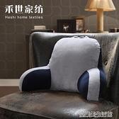 靠坐墊 腰靠枕辦公室座椅靠墊汽車墊子床頭孕婦抱枕護腰墊椅背沙發靠背墊 YDL