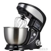 打蛋器 台式打蛋器和面機電動多功能家用小型奶蓋機攪拌器奶油打發廚師機 阿薩布魯