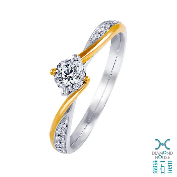 【鑽石屋】11分雙色K金鑽石戒指