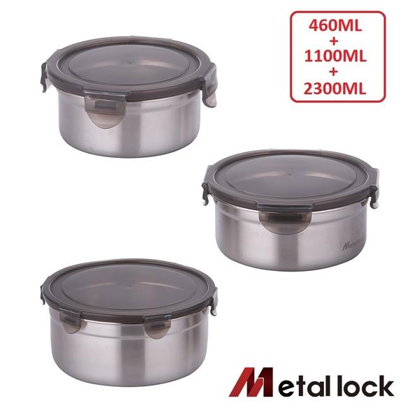 韓國Metal lock 圓形不銹鋼保鮮盒-深型3入組(460+1100+2300ml)
