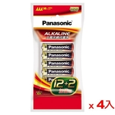 免運直出國際牌大電流鹼性電池4號12+2入/組X4組【愛買】