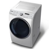 惠而浦13kg洗脫烘洗衣機WD13GW