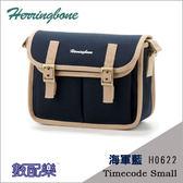 *數配樂*Herringbone 漢尼寶 時間密碼 H0622 相機包 小型 海軍藍 D7100 D7000 D5300 700D 60D D5200