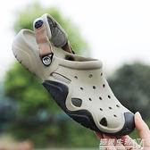洞洞鞋男士新款夏季外穿涼拖鞋洞洞鞋男防滑軟底潮流涼鞋沙灘鞋男 遇見生活