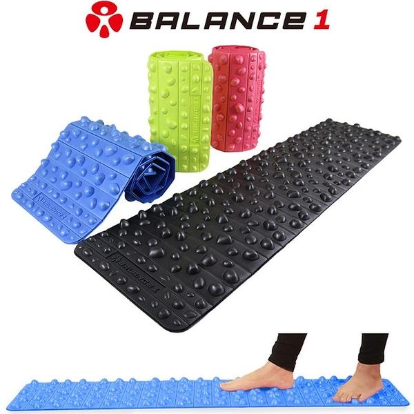 【BALANCE 1】足部按摩健康步道(多色可選)